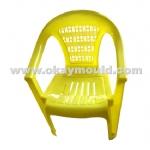 Arm Chair Mould